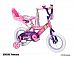 "Huffy Girls' Disney Princess 12"" Bicycle"
