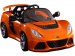 Electric Lotus Ride On Car GT Roadster For Children
