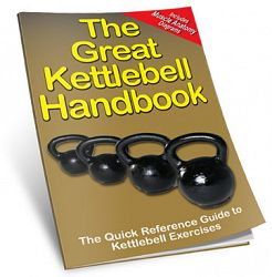 The Great Kettlebell…
