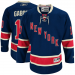 Marian Gaborik New York Rangers Premier Jersey - Royal Blue