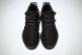 UA Yeezy Boost 350 Pirate Black