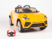 Magic Cars® Lamborghini Truck Urus Kids Ride On Remote Control
