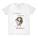 Women's V-Neck T-Shirt-I'M going to squeeze, hug and love you - L