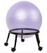Ball Chair Frame