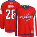 Reebok Alexander Semin Washington Capitals Premier Jersey - Red
